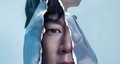 دانلود رایگان دوبله فارسی فیلم کره ای مزاحم Intruder 2020