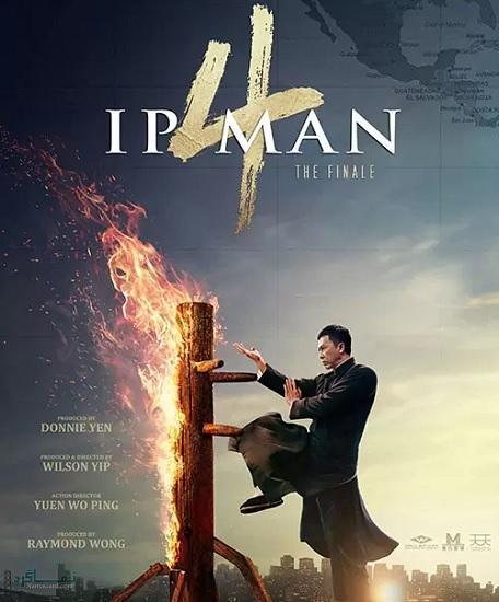 دانلود رایگان دوبله فارسی فیلم اکشن Ip Man 4: The Finale 2019