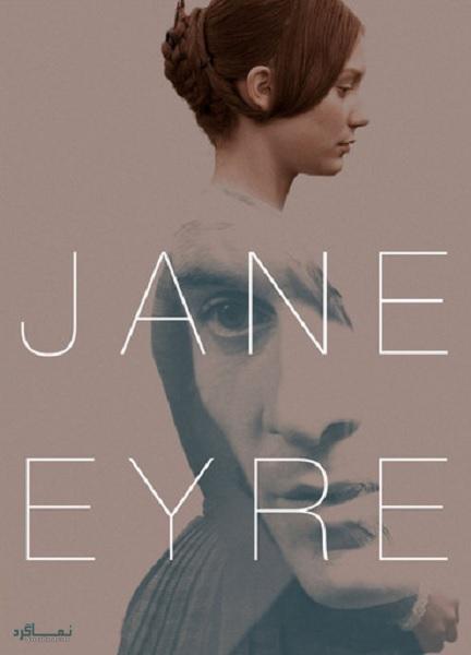 دانلود رایگان دوبله فارسی فیلم جین ایر Jane Eyre 2011