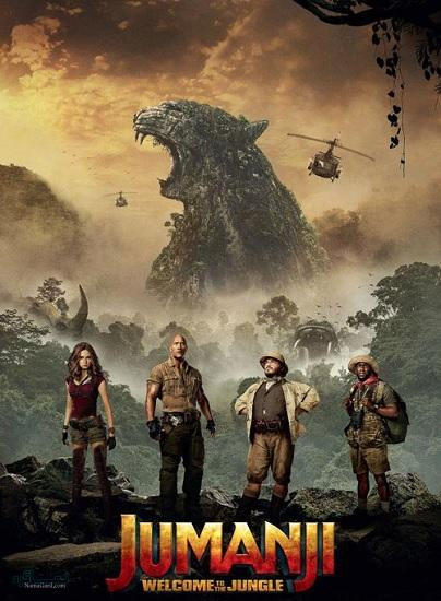 دانلود دوبله فارسی فیلم Jumanji: Welcome to the Jungle 2017