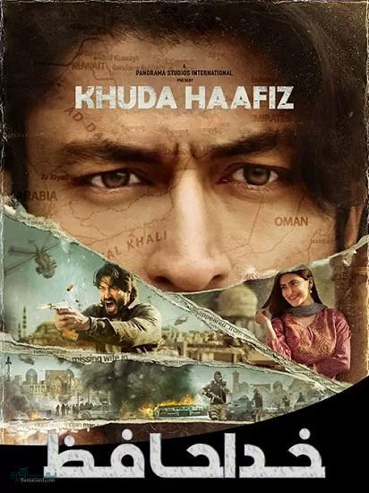 دانلود دوبله فارسی فیلم هندی خداحافظ Khuda Haafiz 2020