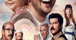 دانلود رایگان دوبله فارسی فیلم ترکی Miracle in Cell No. 7 2019