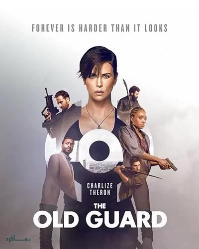دانلود دوبله فارسی فیلم نگهبانان قدیمی The Old Guard 2020