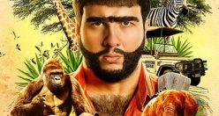 دانلود رایگان دوبله فارسی فیلم ترکی Recep Ivedik 6 2019 BluRay