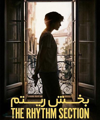 دانلود رایگان دوبله فارسی فیلم بخش ریتم The Rhythm Section 2020