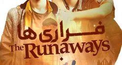 دانلود رایگان فیلم خارجی The Runaways 2019 با زیرنویس فارسی