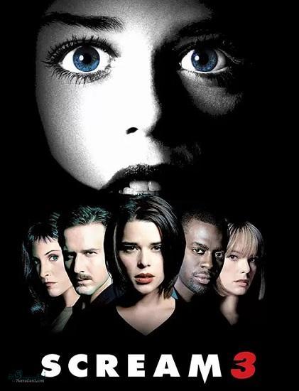 دانلود رایگان دوبله فارسی فیلم ترسناک جیغ ۳ Scream 3 2000