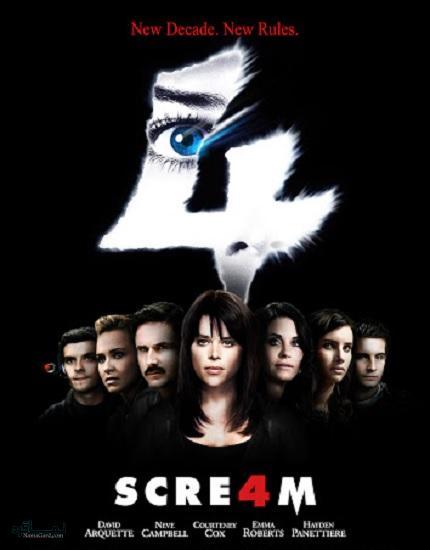 دانلود رایگان دوبله فارسی فیلم ترسناک جیغ ۴ Scream 4 2011