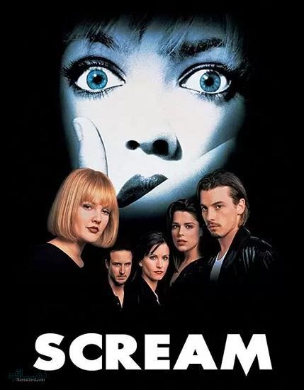 دانلود رایگان دوبله فارسی فیلم سینمایی جیغ Scream 1996