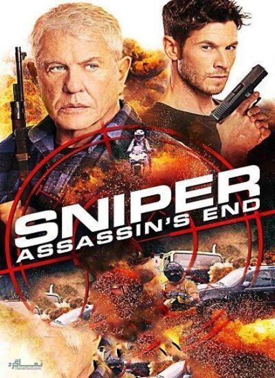 دانلود رایگان دوبله فارسی فیلم Sniper: Assassin's End 2020