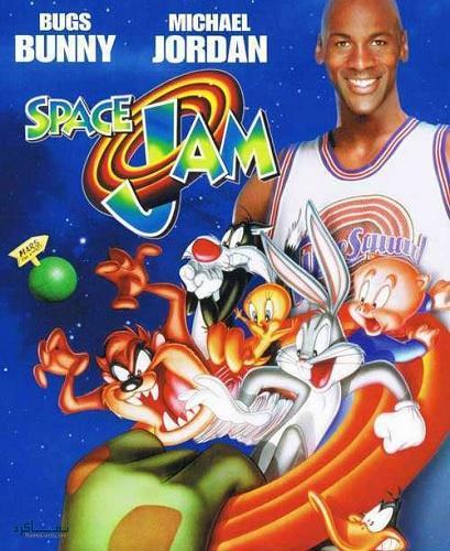 دانلود رایگان دوبله فارسی انیمیشن ماجراجویی Space Jam 1996