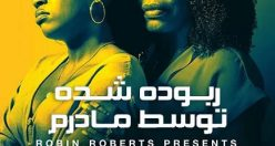 دانلود فیلم Stolen by My Mother: The Kamiyah Mobley Story 2020