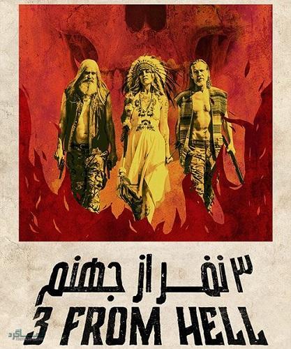دانلود رایگان فیلم اکشن سه نفر از جهنم Three 3 from Hell 2019