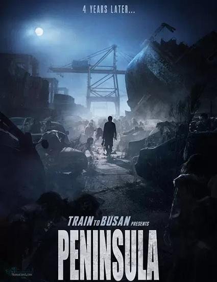 دانلود رایگان دوبله فارسی فیلم Train to Busan 2: Peninsula 2020