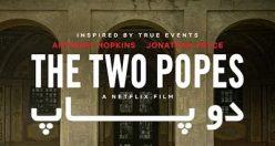 دانلود رایگان فیلم دو پاپ The Two Popes 2019 با زیرنویس فارسی