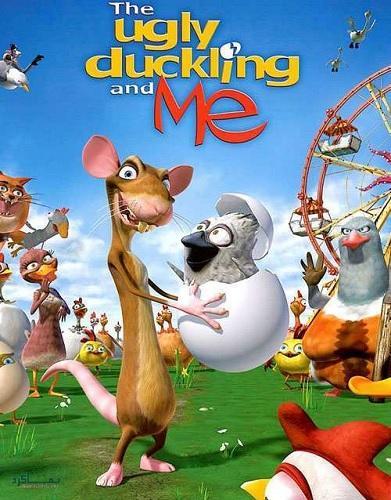 دانلود رایگان دوبله فارسی انیمیشن The Ugly Duckling and Me 2006