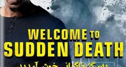 دانلود رایگان دوبله فارسی فیلم Welcome to Sudden Death 2020