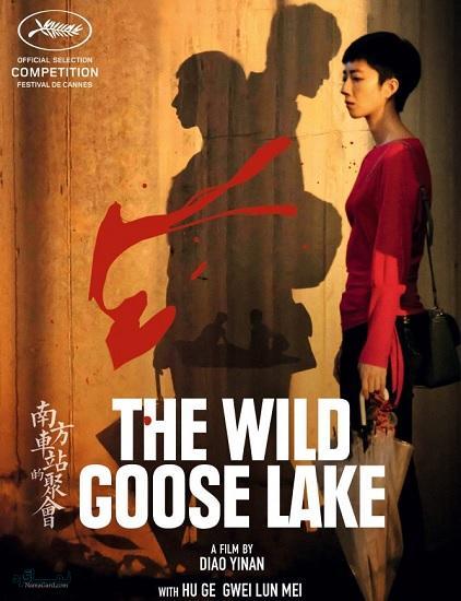 دانلود رایگان فیلم دریاچه غاز وحشی The Wild Goose Lake 2019