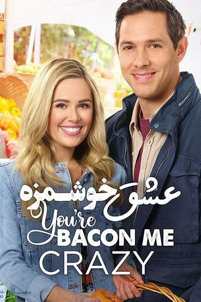 دانلود رایگان فیلم عشق خوشمزه You're Bacon Me Crazy 2020